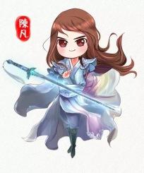 cute-chen-fan